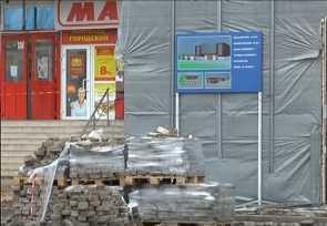 Заключение прокуратуры: На участке, принадлежащем А.А. Нарузбаеву, нарушений земельного законодательства не выявлено