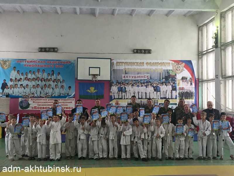 В Ахтубинске состоялся детский турнир по рукопашному бою