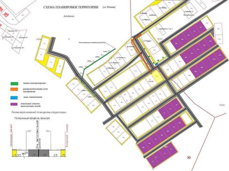 Администрация города определила схемы планировки территории земельных участков, предоставленных многодетным семьям