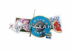 Арбузы, лотосы, рыбалка: единый туристический астраханский бренд