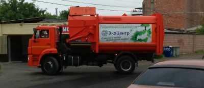 Поднимут ли тарифы на мусор в Астраханской области