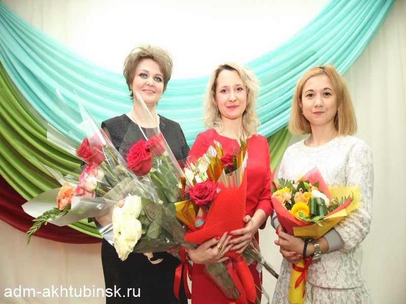 В Ахтубинске состоялось чествование победителей конкурсов педагогического мастерства «Общественное признание» и «Учитель года Астраханской области»