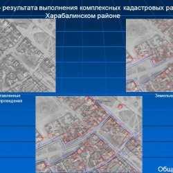 Четкие границы: в Астраханской области наводят порядок с землей
