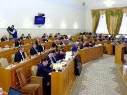 Итоги очередного пленарного заседания Думы Астраханской области