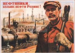 Промышленный бум: Астраханская область снова оказалась в лидерах промпроизводства