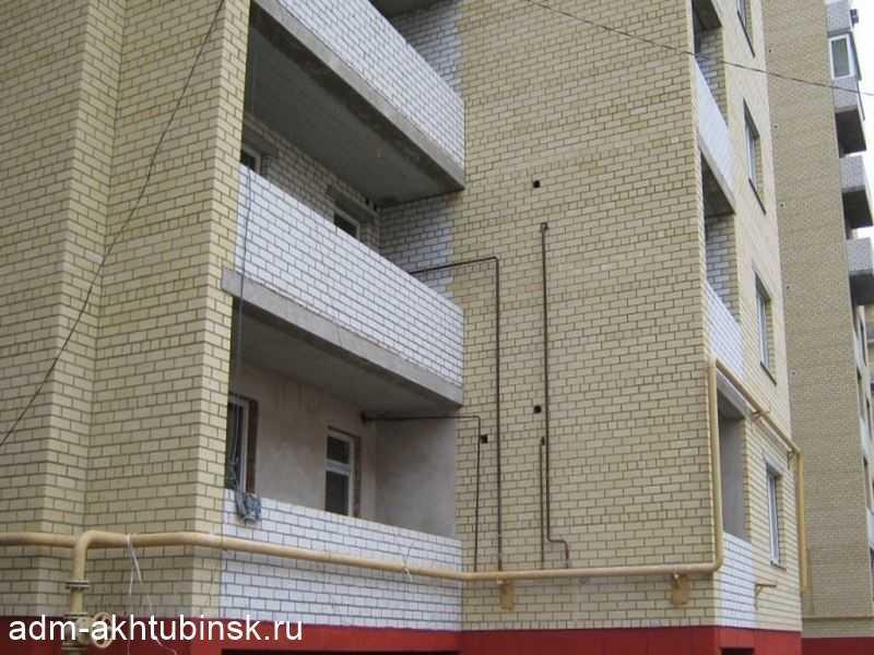 Газификация многоквартирных домов г.Ахтубинска!