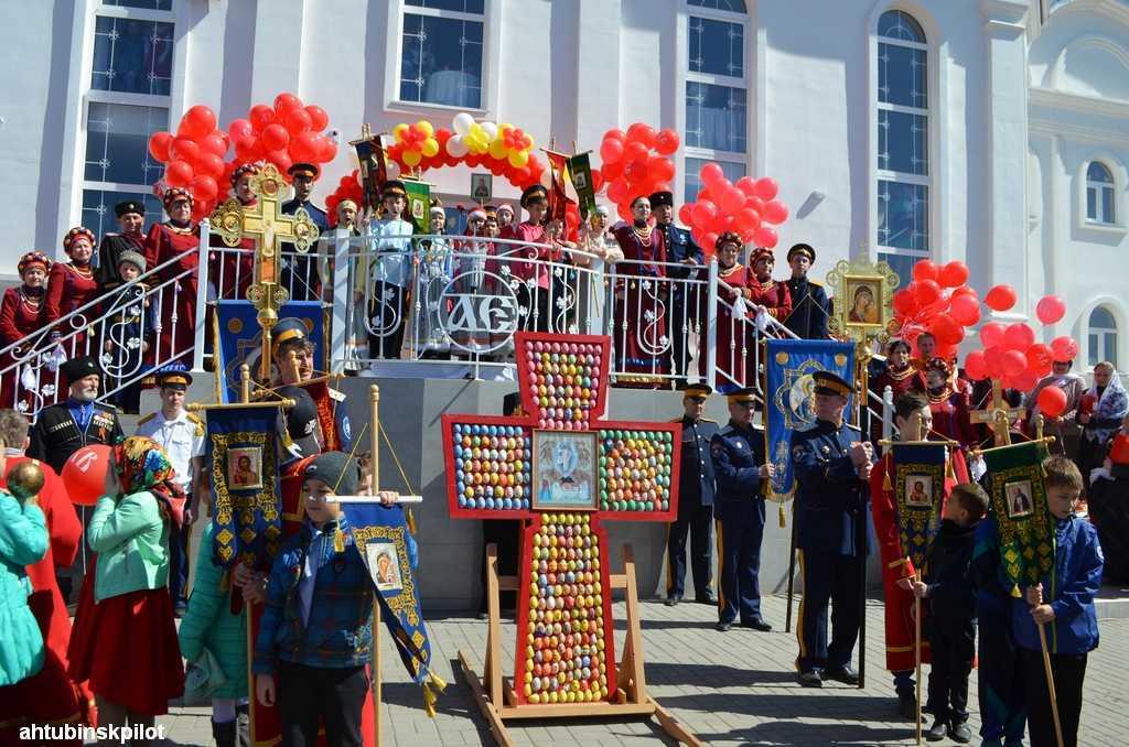Фестиваль «Пасхальная весна» прошел в Ахтубинске