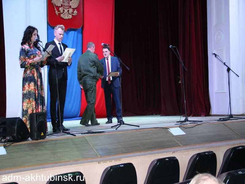Военному комиссариату города Ахтубинска – 100 лет!