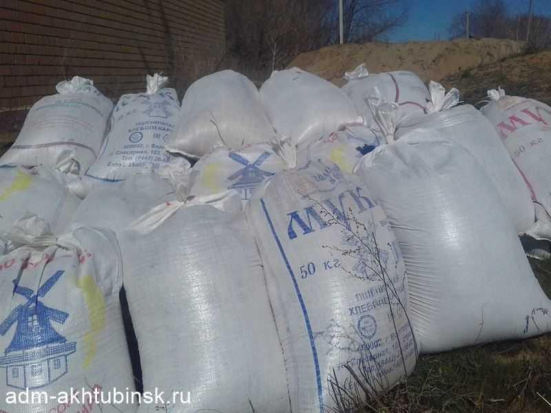 Мероприятия по обеспечению работ, связанных с безаварийным пропуском весеннего половодья на территории МО «Город Ахтубинск»