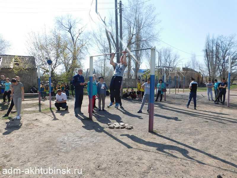 В Ахтубинске на стадионе «Волга» прошел спортивный этап игры «Зарница»