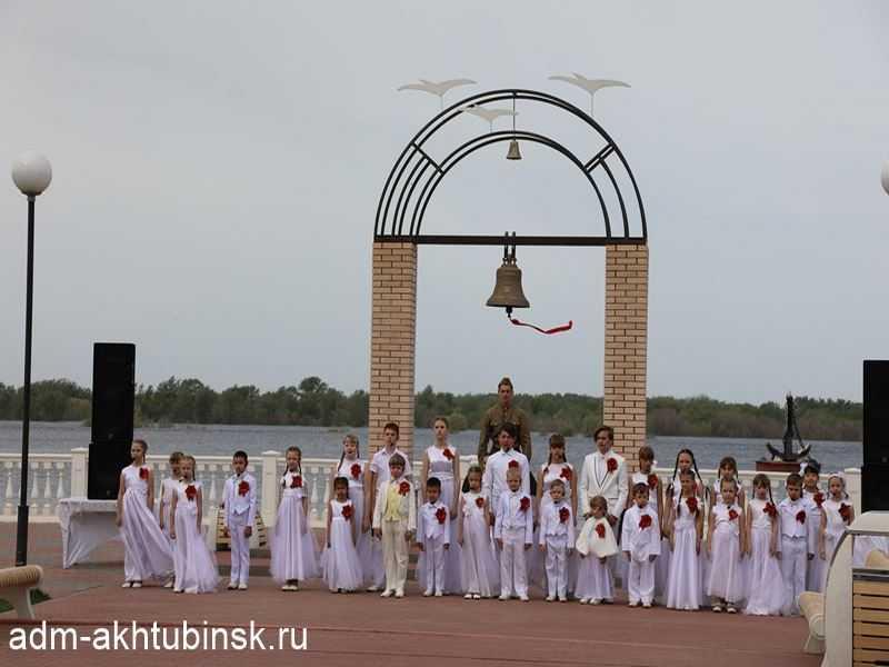 В Ахтубинске на мемориале «Колокол Памяти» состоялось возложение цветов