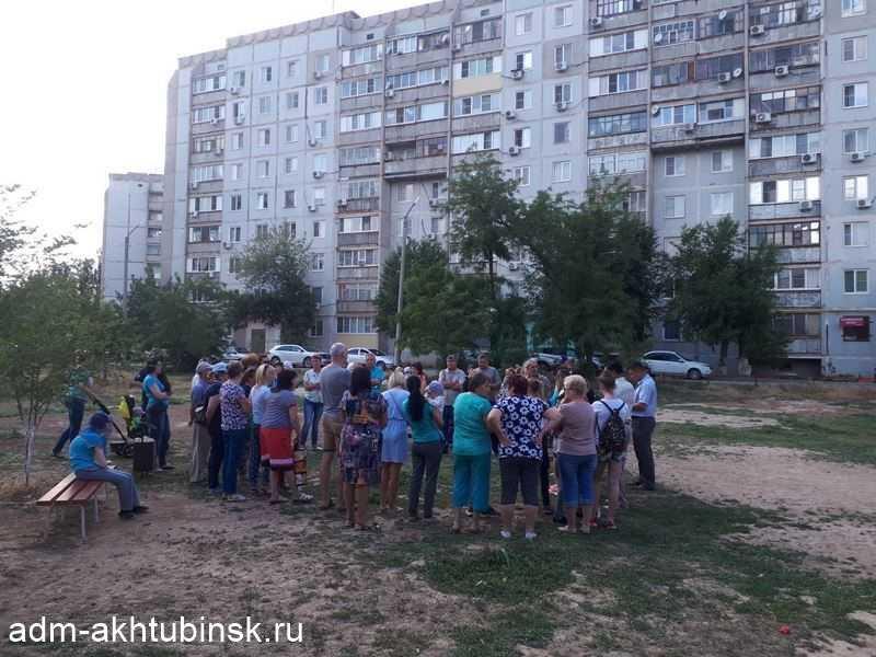 Встреча с жителями мкр. Лавочкина по вопросу установки нового детского комплекса