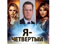 Жилкин — четвертый по долгожительству среди губернаторов России