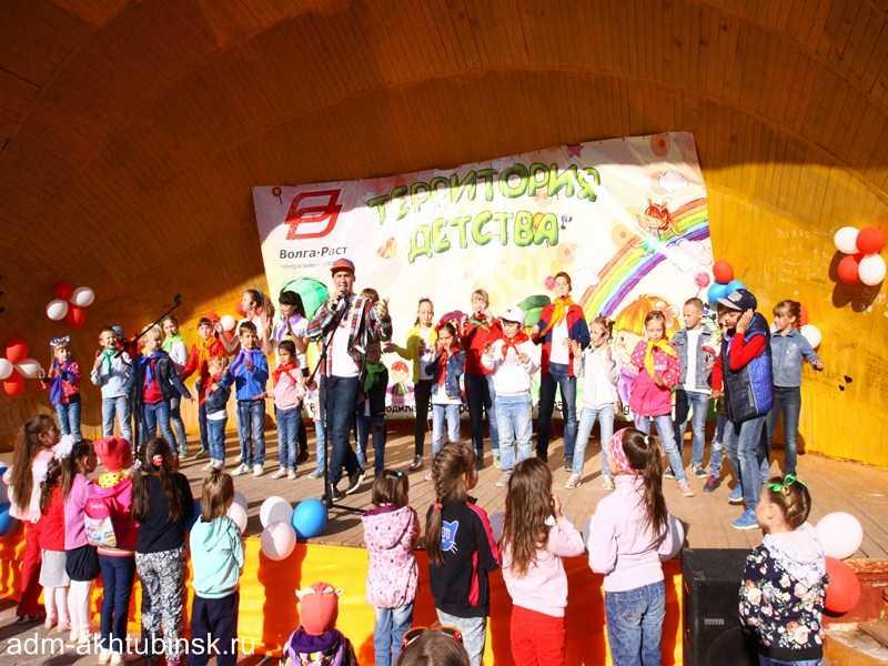 В день защиты детей в Ахтубинске состоялся большой детский праздник