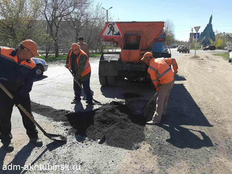 Ремонт автомобильных дорог в 2018 году в городе Ахтубинске