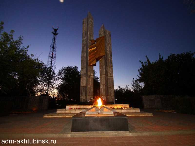 22 июня на рассвете в Ахтубинске зажгли свечи памяти