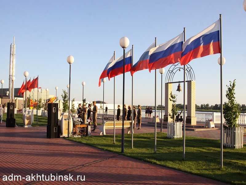 Вечером на набережной в заречной части города Ахтубинска состоялась акция «Наш долг – помнить!»
