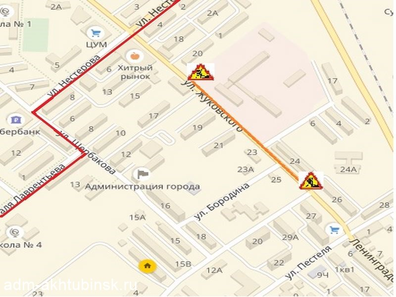 Ограничение движения по ул. Жуковского
