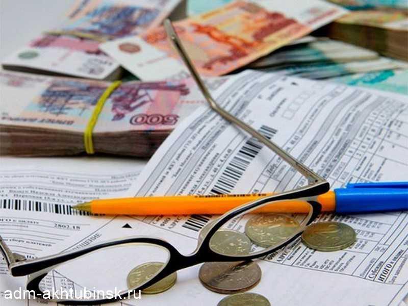 Порядок предоставления льгот по взносам на капитальный ремонт МКД гражданам в возрасте от 70 лет и старше