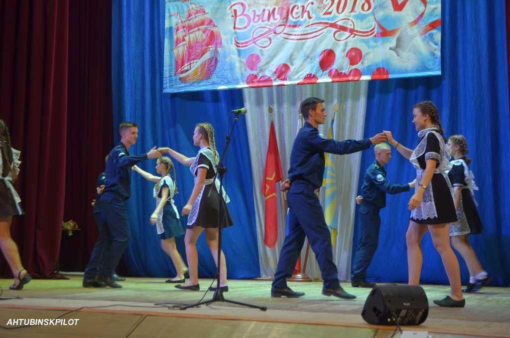 Ахтубинские кадеты простились со школой