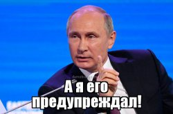 Снова в минусе: Как на рейтинг Астраханской области повлияли коррупция и «Волгарь»