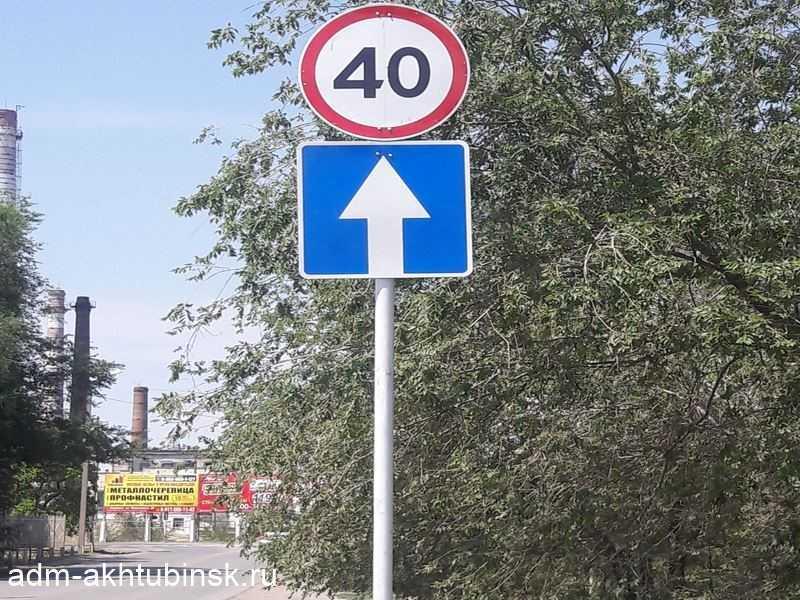 Изменения в проекте организации дорожного движения