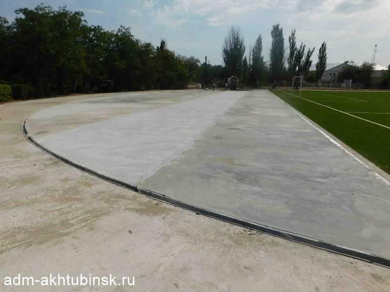 Строительство беговой дорожки на стадионе « Волга»