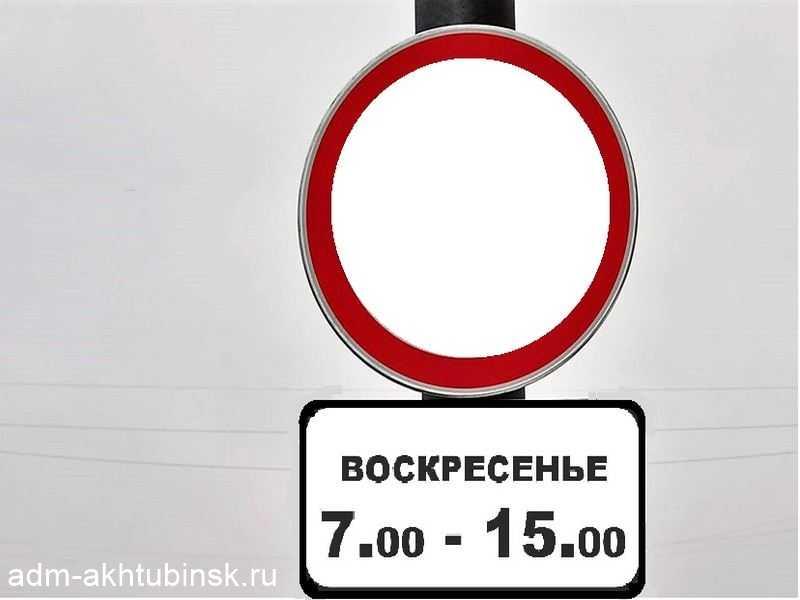 Установка новых дорожных знаков по ул. Мира