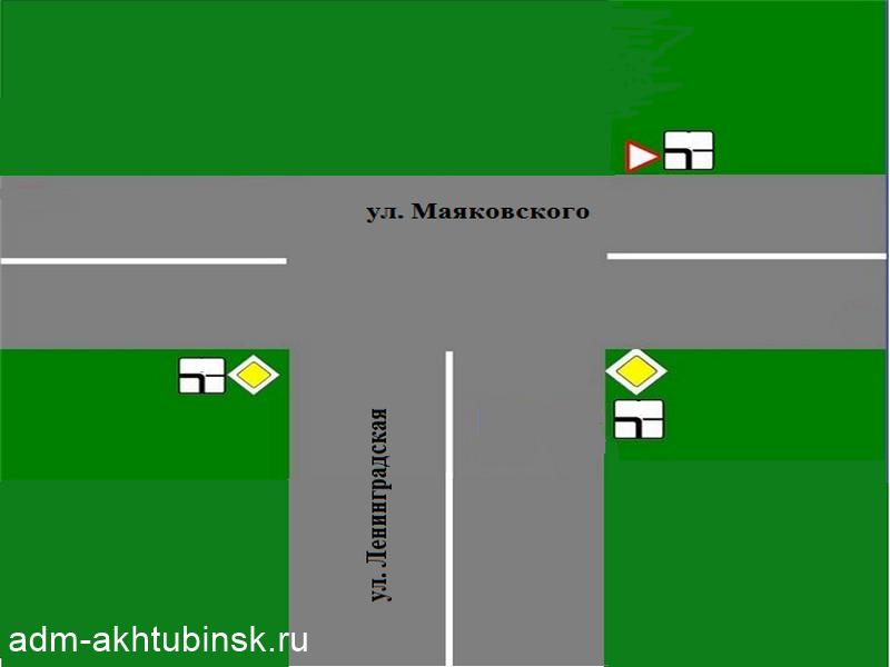 Изменение знаков приоритета на пересечении ул. Ленинградская с ул. Маяковского.