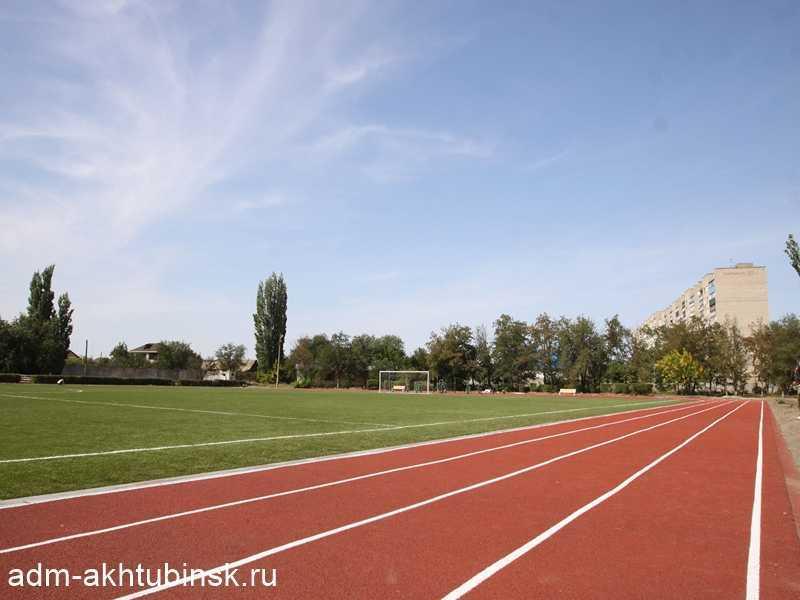 В Ахтубинске после завершения второго этапа реконструкции открывается городской стадион «Волга»