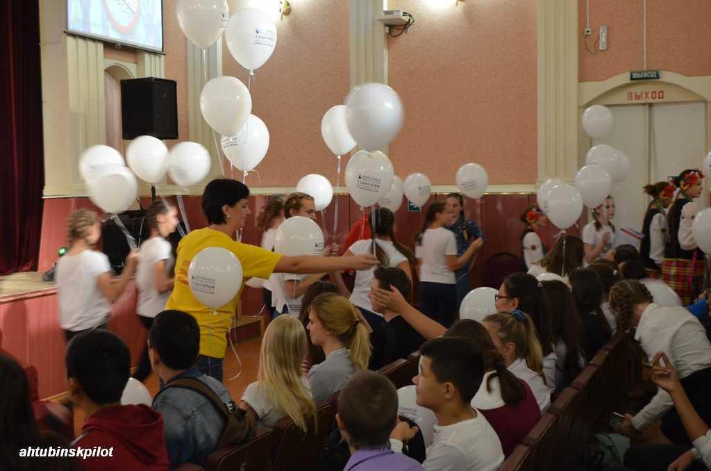 Молодежь Ахтубинска против террора