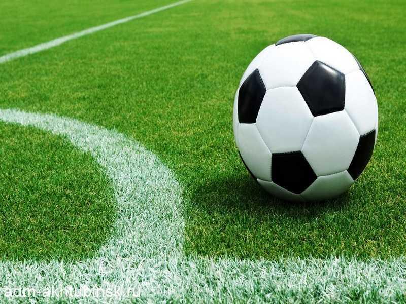 В Ахтубинске стартует турнир по мини-футболу на кубок мэра