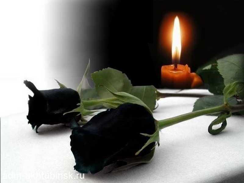 Вечная память Алексею Седунову, уроженцу города Ахтубинска, погибшему в Сирии на борту сбитого Ил-20