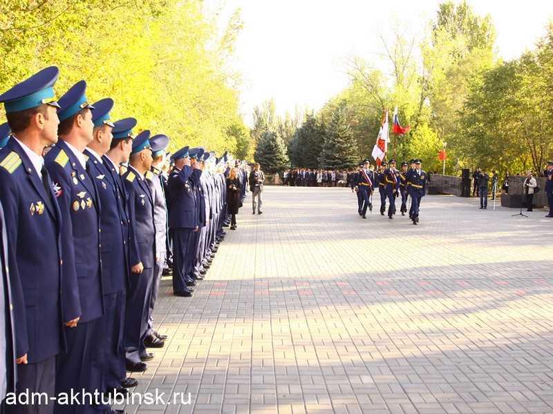 В Ахтубинске прошли праздничные мероприятия, посвященные Дню города и 98-й годовщине ГЛИЦ МО РФ имени В.П.Чкалова