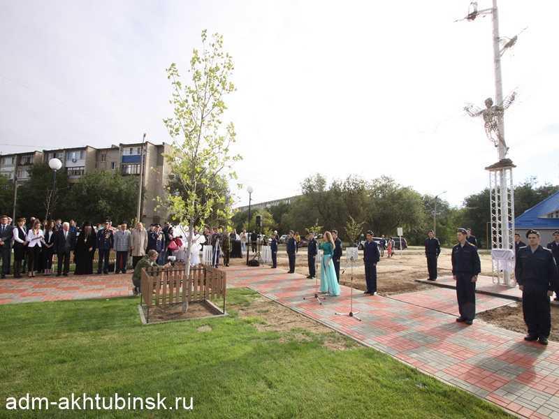 В Ахтубинске торжественно открыта скульптурная композиция «Икар и журавли»