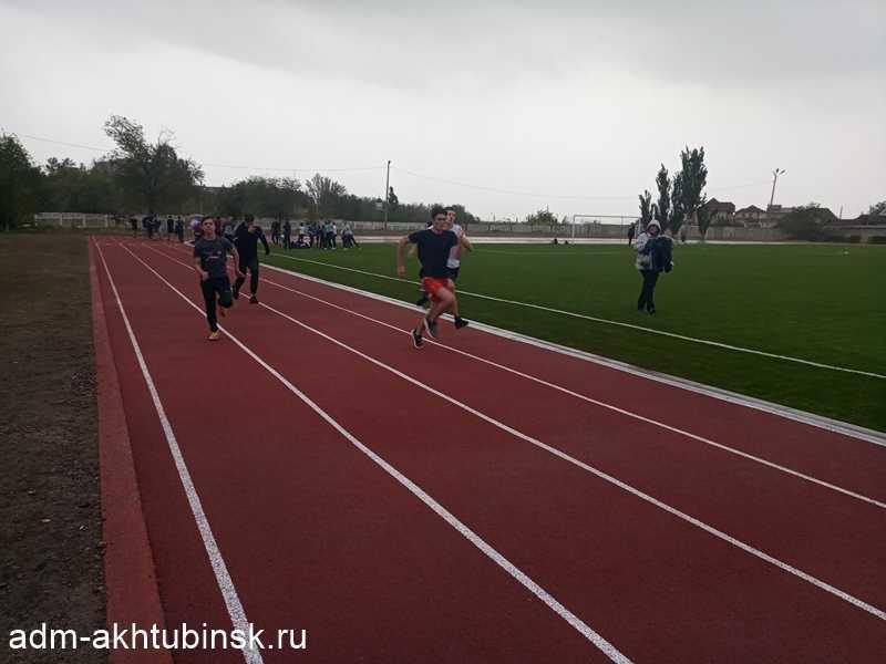 В Ахтубинске на городском стадионе «Волга» состоялся спортивный фестиваль, участники которого сдавали нормы ГТО