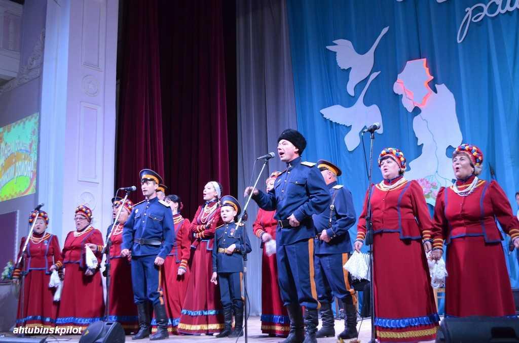 По — праздничному отметил Ахтубинский район свой день рождения