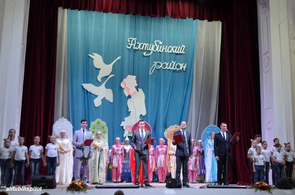 По - праздничному отметил Ахтубинский район свой день рождения