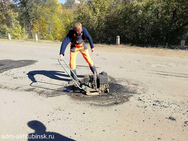 Ремонт автомобильных дорог общего пользования местного значения в г. Ахтубинске