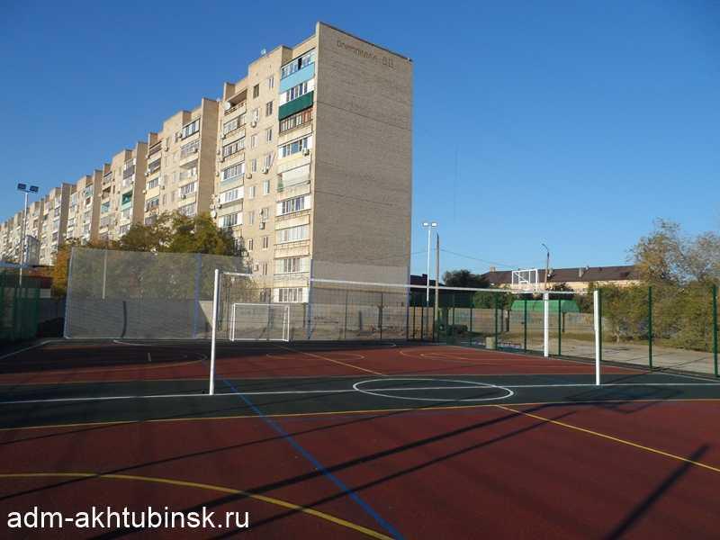 В Ахтубинске на городском стадионе «Волга» открывается многофункциональная спортивная площадка