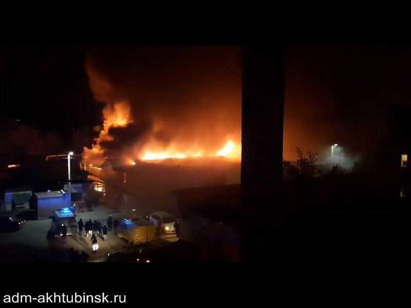 "Пожар на ""Хитром рынке"""
