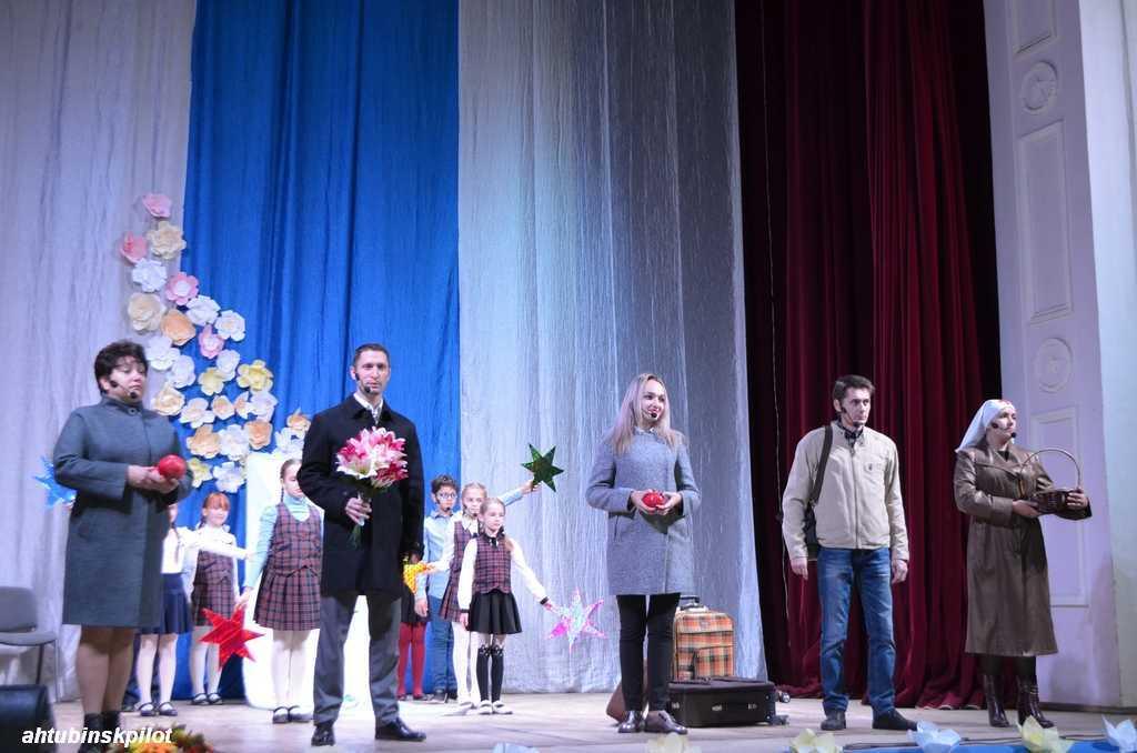 В Ахтубинске прошел благотворительный концерт