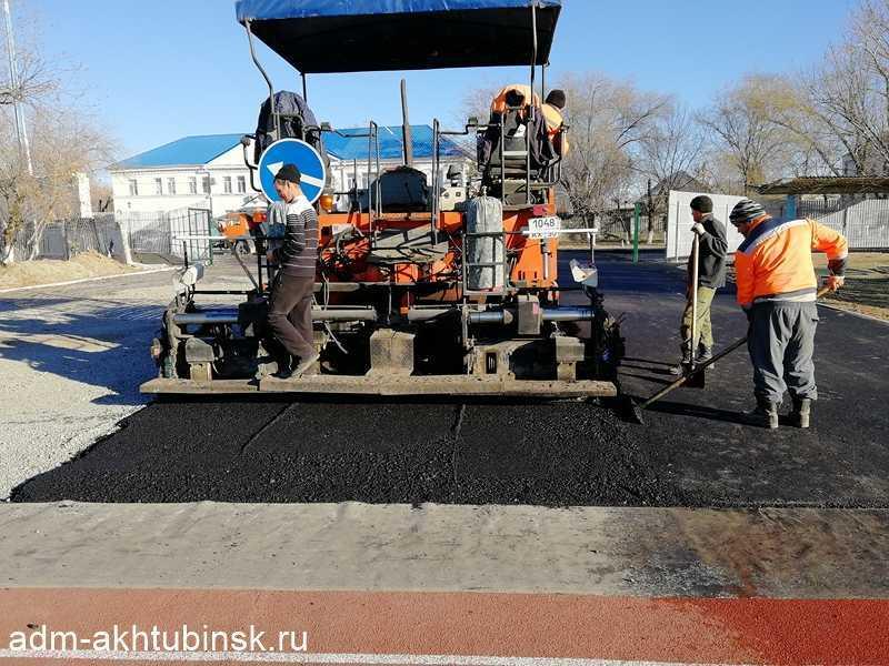 Ремонт асфальтобетонного покрытия въезда на стадион «Волга» в г. Ахтубинске