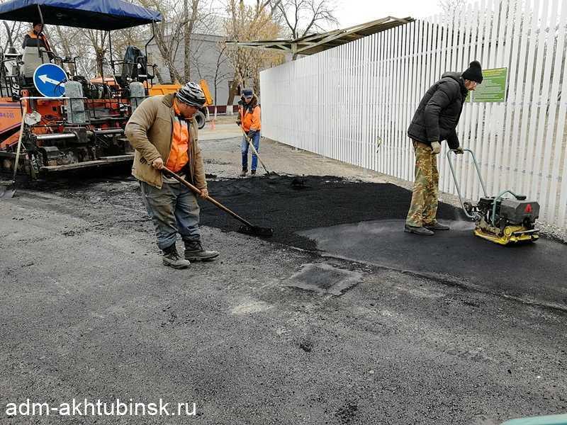 Ремонт асфальтобетонного покрытия въезда на стадион «Волга»