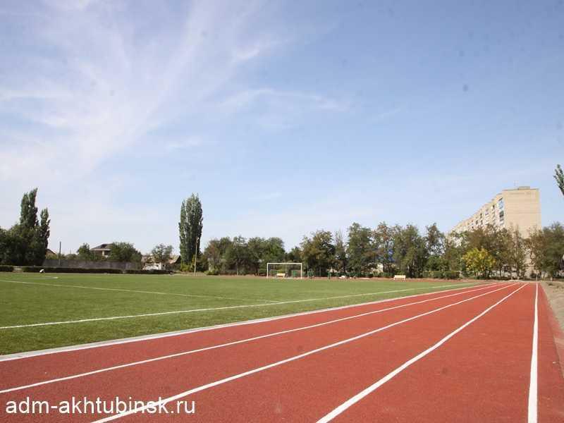 Городской стадион «Волга» в Ахтубинске 1 декабря закрывают до весны следующего года