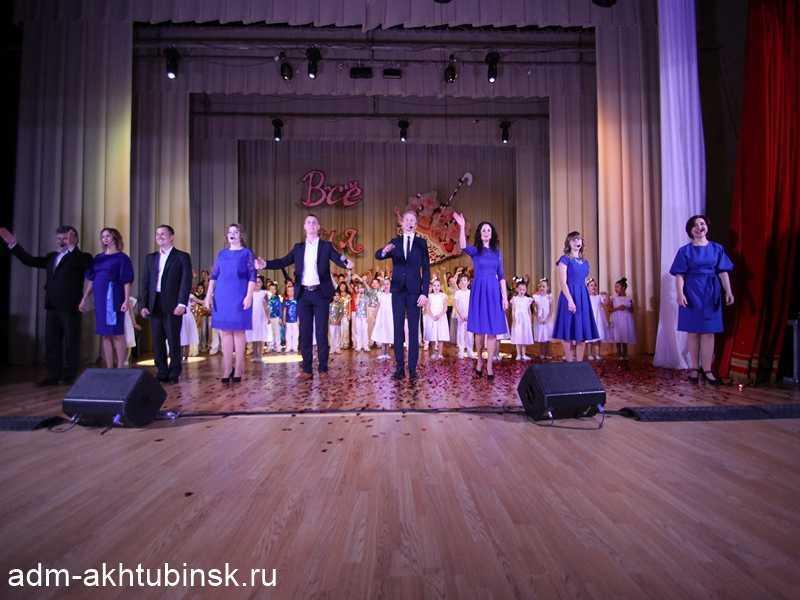 В городском Доме культуры речников в Ахтубинске состоялся праздничный концерт, посвящённый Дню матери
