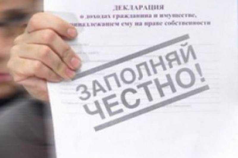 По представлению Ахтубинской городской прокуратуры 2 депутата освобождены от должности в связи с утратой доверия
