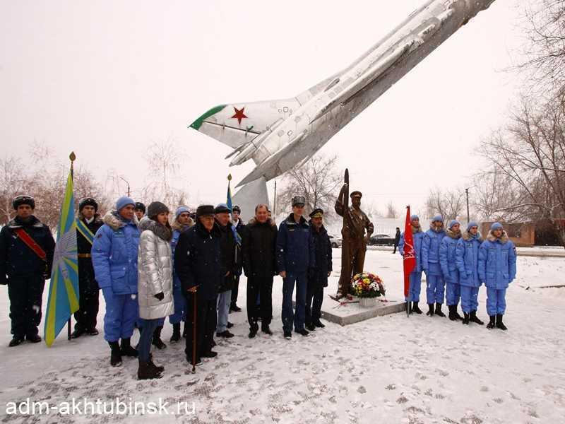 Памятник специалистам ИАС открыт в Ахтубинске