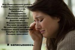 Это необходимо: в Астраханской области построят психоневрологический интернат