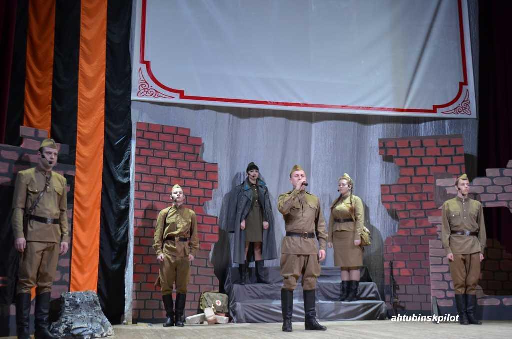 В Ахтубинске отметили 76-ую годовщину разгрома фашистов под Сталинградом